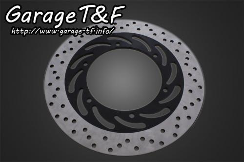 ガレージT&F リアブレーキディスクローター ドラッグスター1100 ドラッグスター1100クラシック
