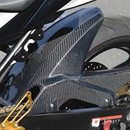Magical Racing マジカルレーシング リアフェンダー GSR750