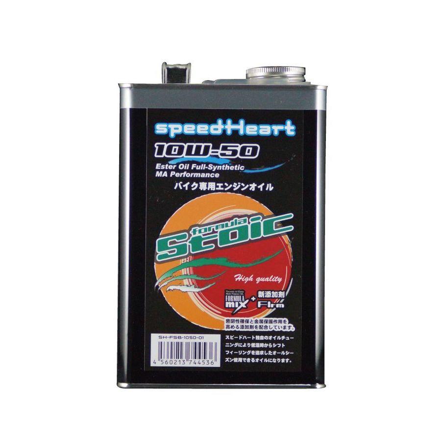 Speed Heart スピードハート 4サイクルオイル フォーミュラストイック 10W-50 容量:4L