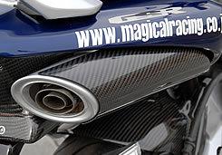 Magical Racing マジカルレーシング マフラーヒートガード GSR400