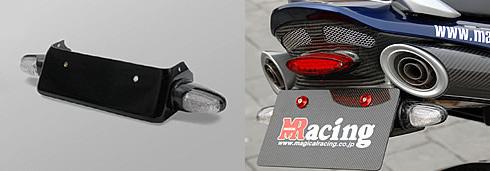 【イベント開催中!】 Magical Racing マジカルレーシング リアウインカーキット GSR400
