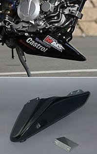 Magical Racing マジカルレーシング アンダーカウル Dトラッカー 250SB