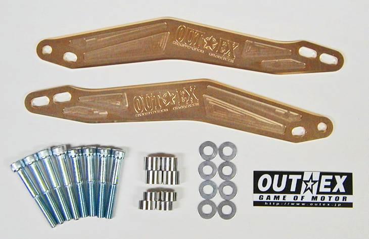 OUTEX アウテックス ステアリングステムスタビライザー カラー:ブルーアルマイト WR250F WR450F YZ250F YZ450F