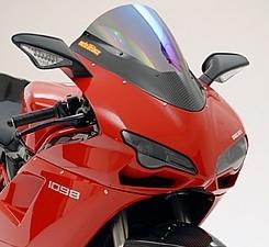 Magical Racing マジカルレーシング アッパーカウル タイプ:綾織りカーボン製 1098