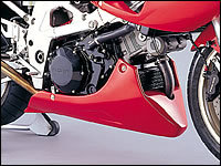 Magical Racing マジカルレーシング アンダーカウル TL1000S