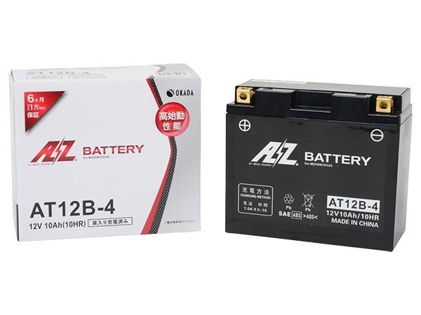 AZ Battery AZ バッテリー 【AT12B-4】AZバッテリー