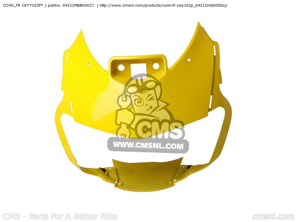 CMS シーエムエス COWL,FR CE*Y163P*
