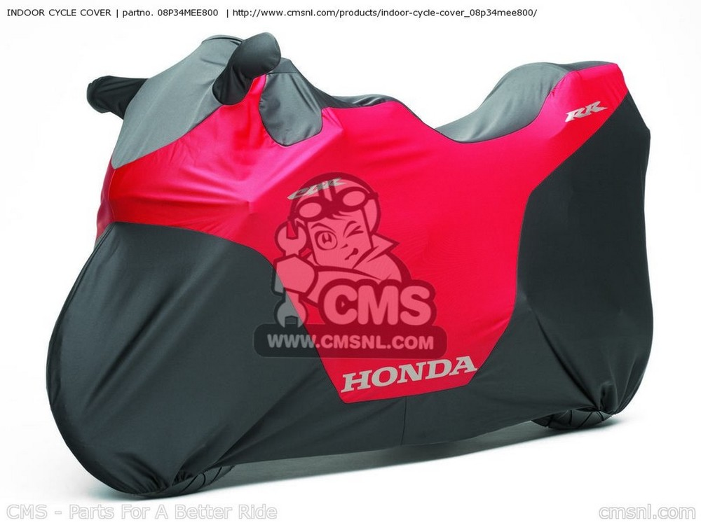 CMS シーエムエス INDOOR CYCLE COVER CBR1000RR FIREBLADE (7) ACCESS CBR600RR (7) ACCESS CBR600RR ACCESS (8)