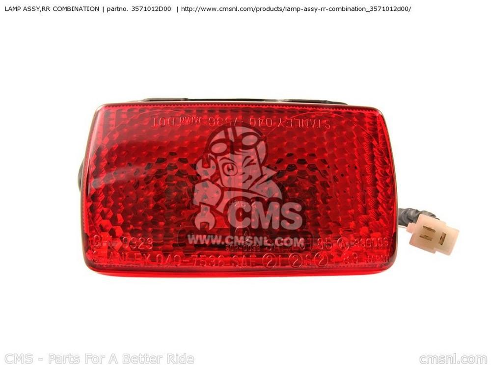 CMS シーエムエス テールランプ LAMP ASSY,RR COMBINATION