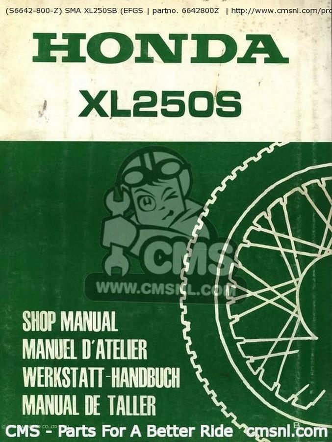 CMS シーエムエス 書籍 (S6642800Z) SMA XL250SB (EFGS XL250SB (EFGS) (S6642800Z)