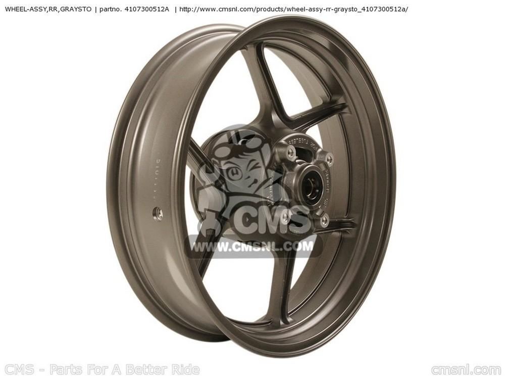 CMS シーエムエス WHEEL-ASSY,RR,GRAYSTO EX650A6F NINJA 650R 2006 USA CALIFORNIA CANADA