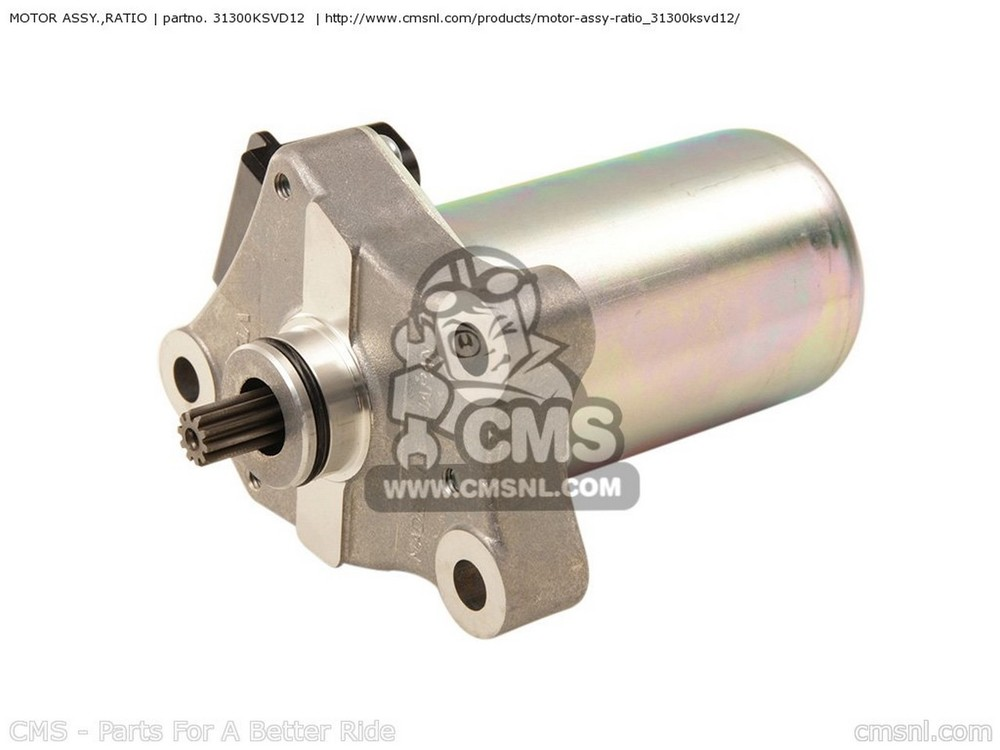 CMS シーエムエス MOTOR ASSY.,RATIO NSS250EX FORZA (7) EUROPEAN DIRECT SALES / ABS NSS250EX FORZA (7) FRANCE / ABS CMF