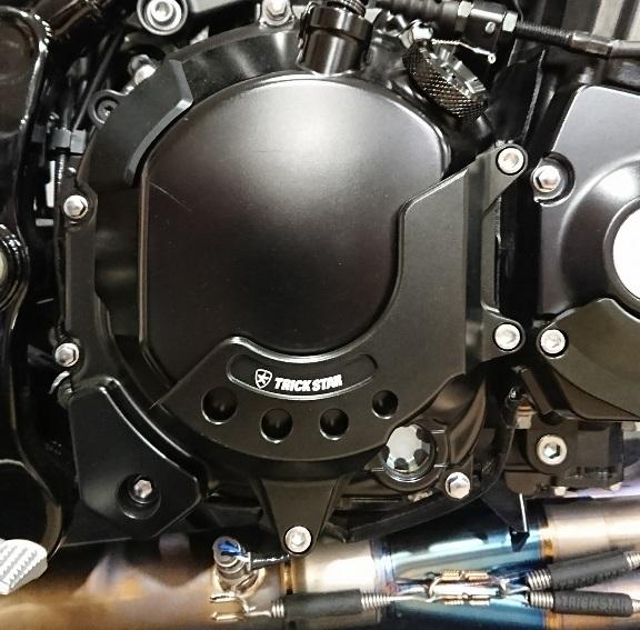 【在庫あり】TRICK STAR トリックスター エンジンカバー モーターアーマーセット Z900RS