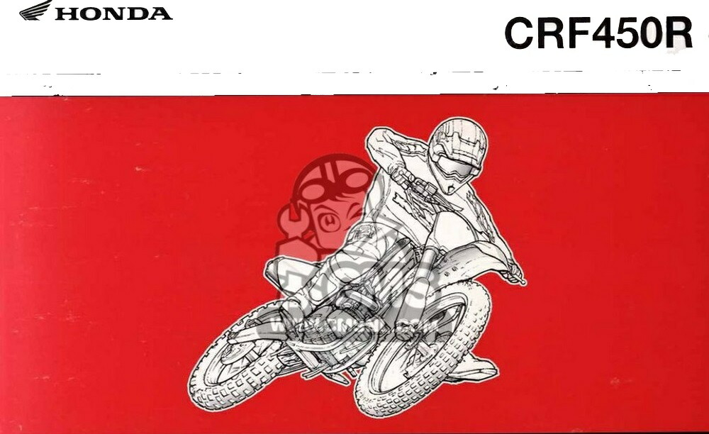 CMS シーエムエス 書籍 CRF450R(2) CRF450R (2)