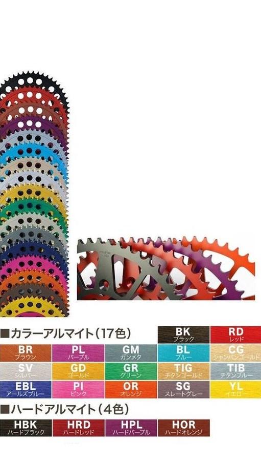 コーケン(旧光研電化) リアスプロケット KOHKENオリジナル 【カラーアルマイト】 カラー:オレンジ 丁数:45