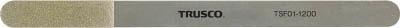 トラスコ中山 工業用品 TRUSCO 極薄フレックスダイヤモンドヤスリ 厚み0.17mm #1200