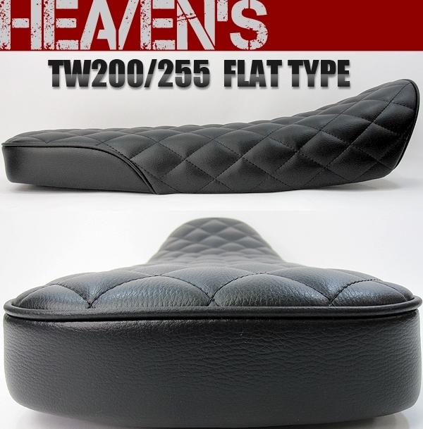 HEAVENS ヘブンズ フラットタイプシート ダイヤ TW200 TW225
