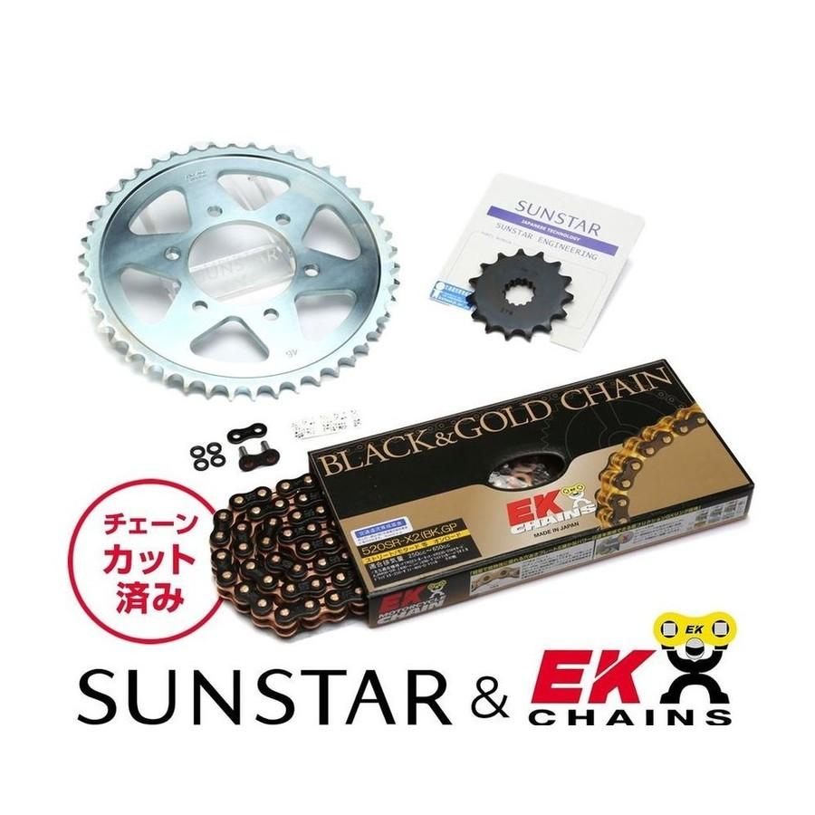 SUNSTAR サンスター フロント・リアスプロケット&チェーン・カシメジョイントセット チェーン銘柄:EK製BKGP520SRX2(ブラックチェーン) KLX250 KLX250ES KLX250SR