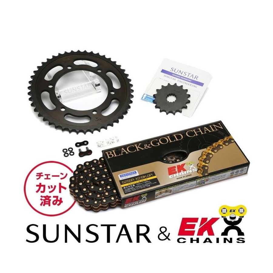 SUNSTAR サンスター フロント・リアスプロケット&チェーン・カシメジョイントセット チェーン銘柄:EK製BKGP525SRX2(ブラックチェーン) ゼファー750 ゼファー750RS