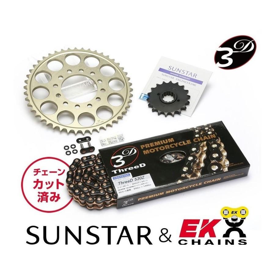SUNSTAR サンスター フロント・リアスプロケット&チェーン・カシメジョイントセット チェーン銘柄:EK製BK530ZTD(ブラックチェーン) GS1000 (530コンバート)
