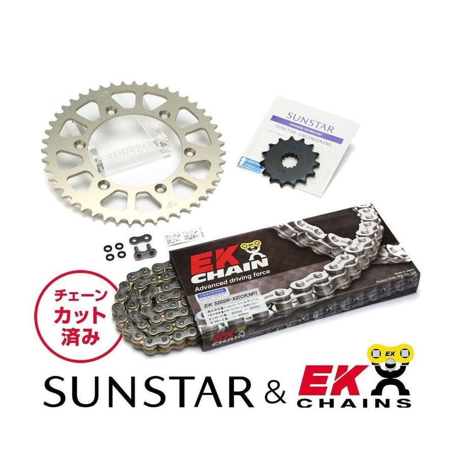 SUNSTAR サンスター フロント・リアスプロケット&チェーン・カシメジョイントセット チェーン銘柄:EK製CRNP520SRX2(シルバーチェーン) DR350SE