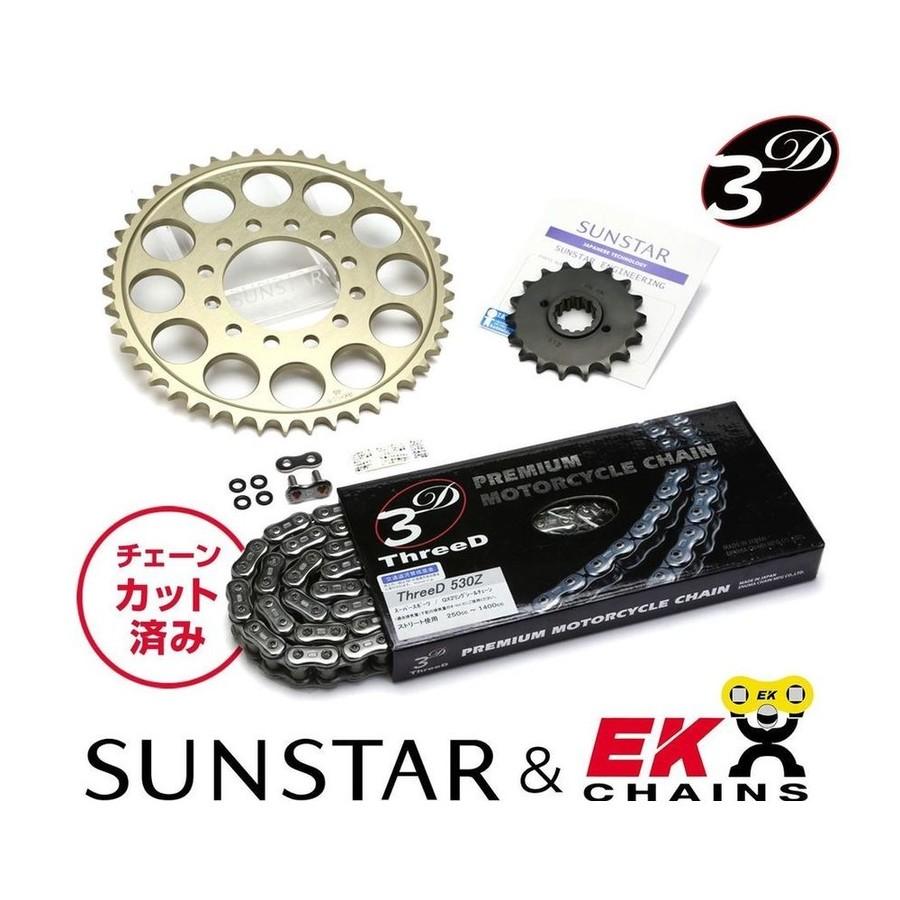 SUNSTAR サンスター フロント・リアスプロケット&チェーン・カシメジョイントセット チェーン銘柄:EK製CR530ZTD(シルバーチェーン) Z1100GP