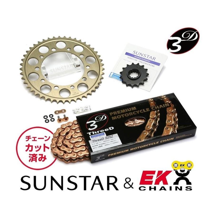 SUNSTAR サンスター フロント・リアスプロケット&チェーン・カシメジョイントセット チェーン銘柄:EK製GP525ZTD(ゴールドチェーン) TRX850