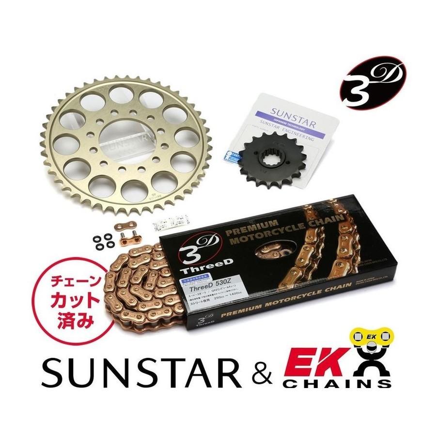 SUNSTAR サンスター フロント・リアスプロケット&チェーン・カシメジョイントセット チェーン銘柄:EK製GP530ZTD(ゴールドチェーン) FZR750