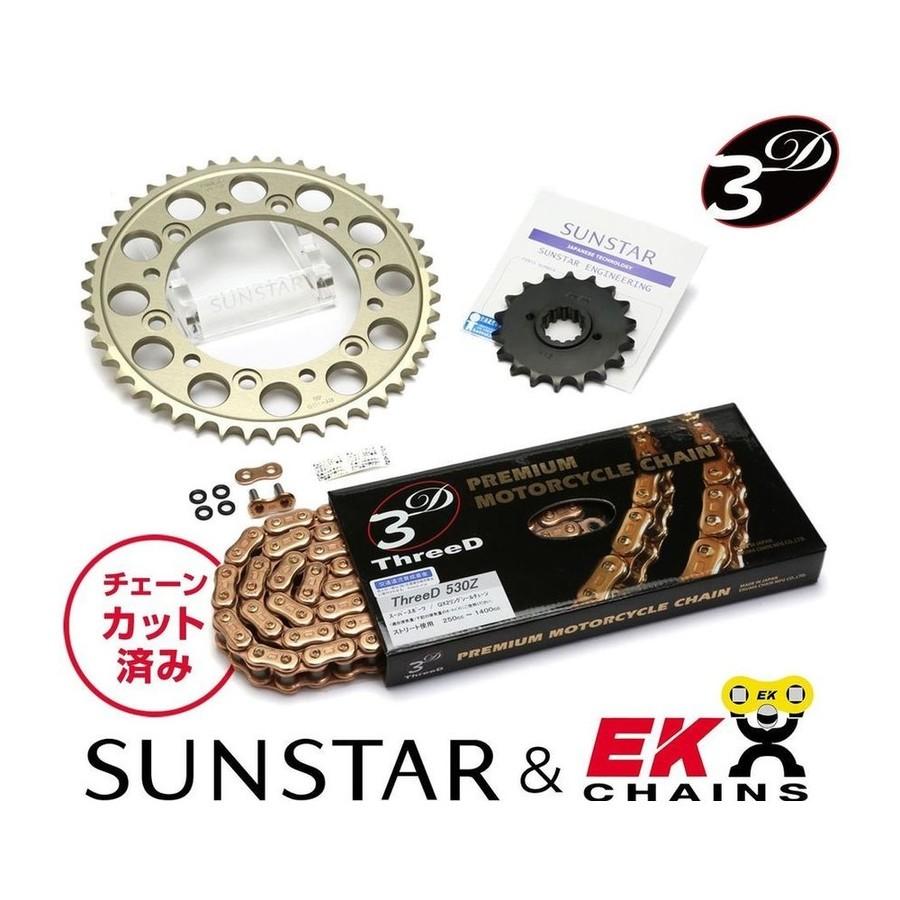 SUNSTAR サンスター フロント・リアスプロケット&チェーン・カシメジョイントセット チェーン銘柄:EK製GP530ZTD(ゴールドチェーン) ZZR1100/ZX-11