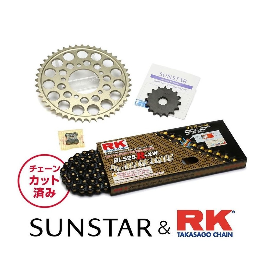 SUNSTAR サンスター フロント・リアスプロケット&チェーン・カシメジョイントセット チェーン銘柄:RK製BL525R-XW(ブラックチェーン) XRV750アフリカツイン