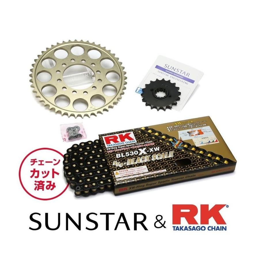 SUNSTAR サンスター フロント・リアスプロケット&チェーン・カシメジョイントセット チェーン銘柄:RK製BL530X-XW(ブラックチェーン) GSX1100E GSX1100S カタナ (刀)