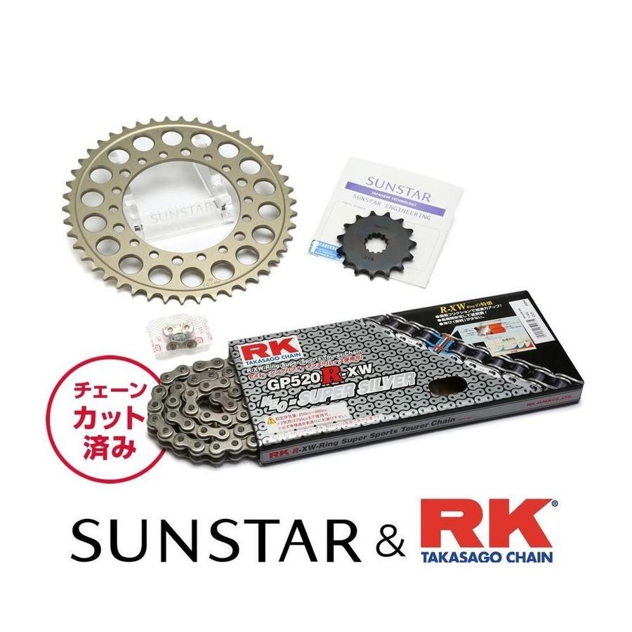 SUNSTAR サンスター フロント・リアスプロケット&チェーン・カシメジョイントセット チェーン銘柄:RK製GP520R-XW(シルバーチェーン) DR350SE