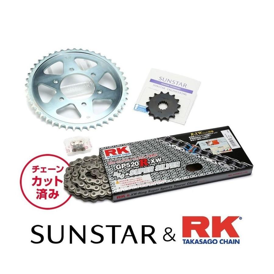 SUNSTAR サンスター フロント・リアスプロケット&チェーン・カシメジョイントセット チェーン銘柄:RK製GP520R-XW(シルバーチェーン) GSR250 GSR250F GSR250S