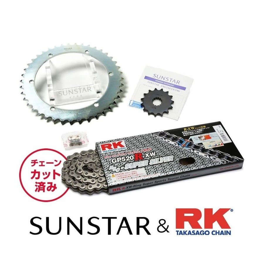 <title>SUNSTARサンスター スプロケットチェーンセット フロント リアスプロケット 最新アイテム チェーン カシメジョイントセット SUNSTAR サンスター SL230 XR230</title>