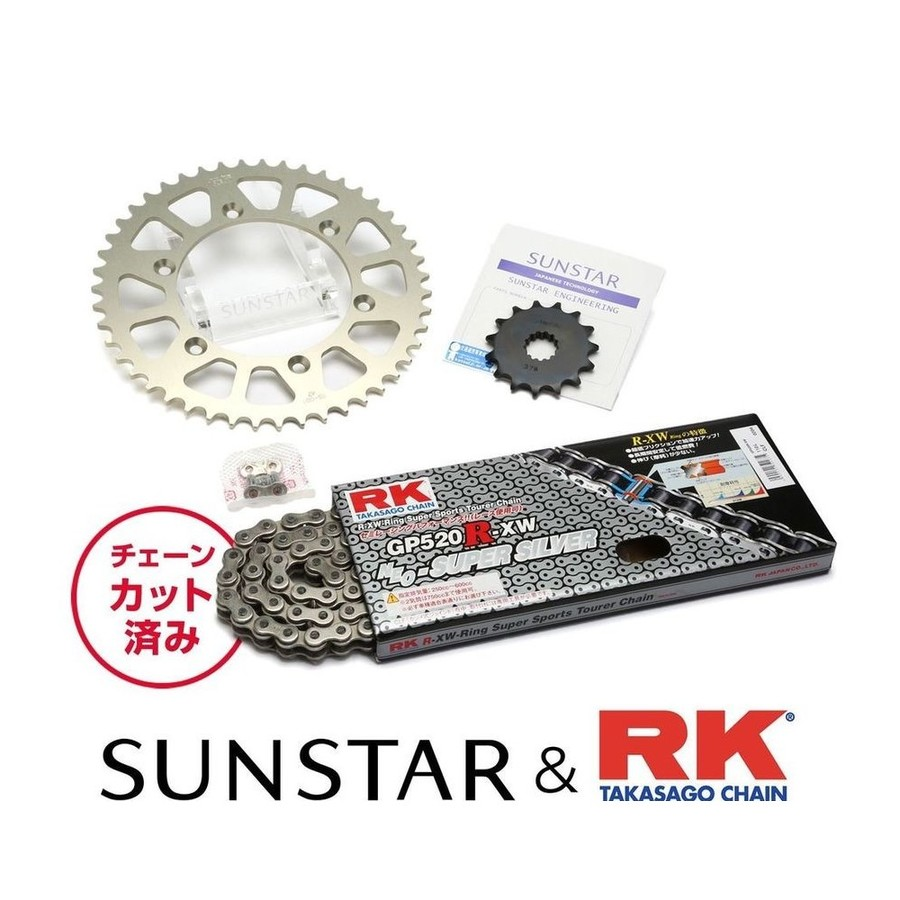 SUNSTAR サンスター フロント・リアスプロケット&チェーン・カシメジョイントセット チェーン銘柄:RK製GP520R-XW(シルバーチェーン) XR250