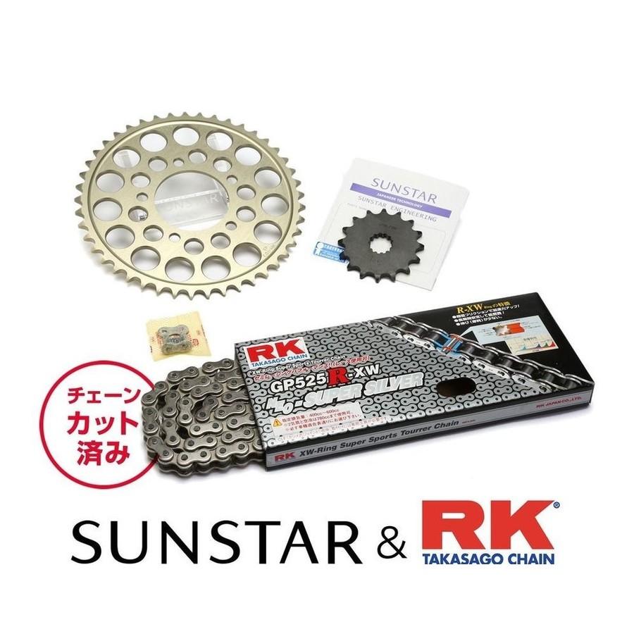 SUNSTAR サンスター フロント・リアスプロケット&チェーン・カシメジョイントセット チェーン銘柄:RK製GP525R-XW(シルバーチェーン) SV650S