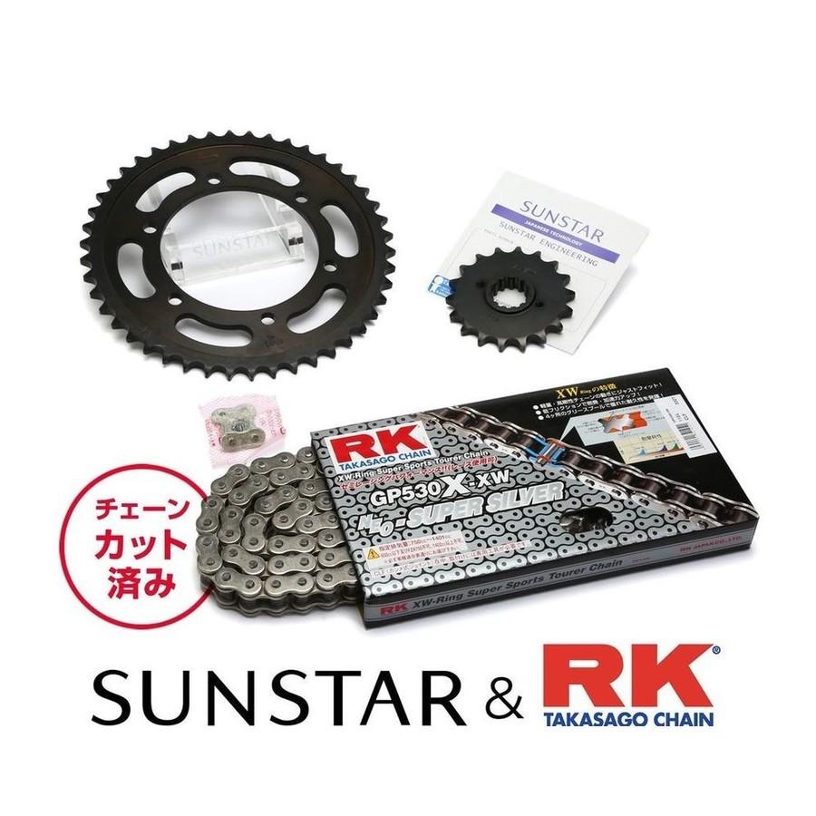 SUNSTAR サンスター フロント・リアスプロケット&チェーン・カシメジョイントセット チェーン銘柄:RK製GP530X-XW(シルバーチェーン) CB1300スーパーフォア CB1300スーパーボルドール