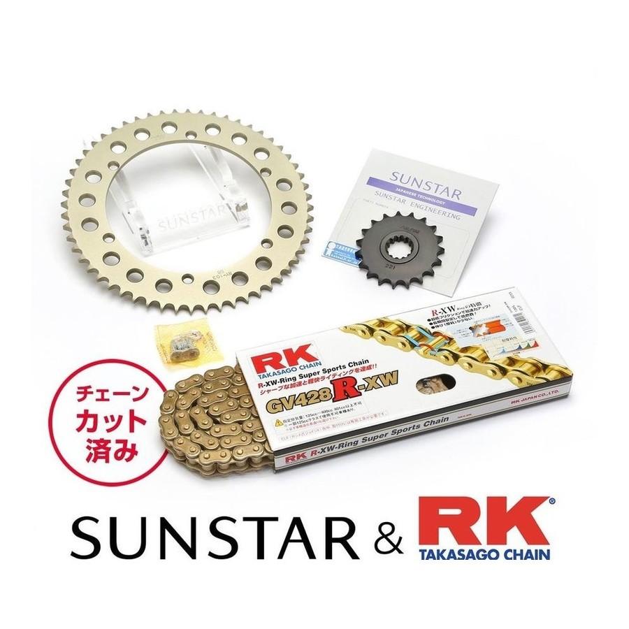 SUNSTAR サンスター フロント・リアスプロケット&チェーン・カシメジョイントセット チェーン銘柄:RK製GV428R-XW(ゴールドチェーン) CBR250R (MC17/19)
