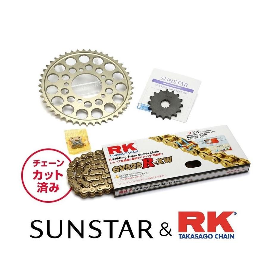 SUNSTAR サンスター フロント・リアスプロケット&チェーン・カシメジョイントセット チェーン銘柄:RK製GV525R-XW(ゴールドチェーン) XRV750アフリカツイン