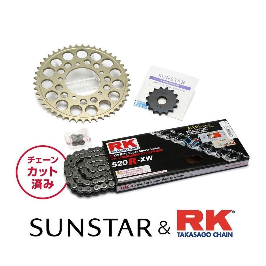 SUNSTAR サンスター フロント・リアスプロケット&チェーン・カシメジョイントセット チェーン銘柄:RK製STD520R-XW(スチールチェーン) GPZ400R