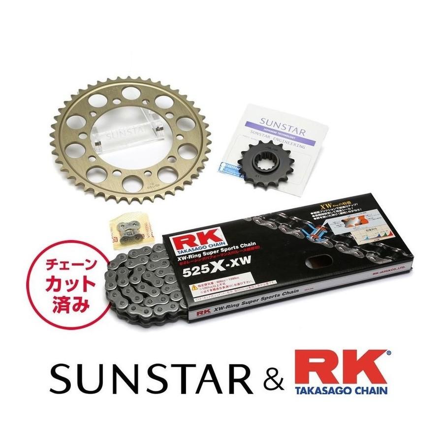 SUNSTAR サンスター フロント・リアスプロケット&チェーン・カシメジョイントセット チェーン銘柄:RK製STD525X-XW(スチールチェーン) Vストローム1000