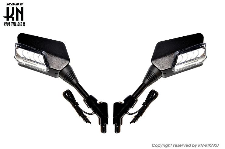 KN企画 ケイエヌキカク シーケンシャルウインカー付バックミラー 左10mm正、右10mm逆ネジ 右10mm逆ネジ穴/左10mm正ネジ穴車両