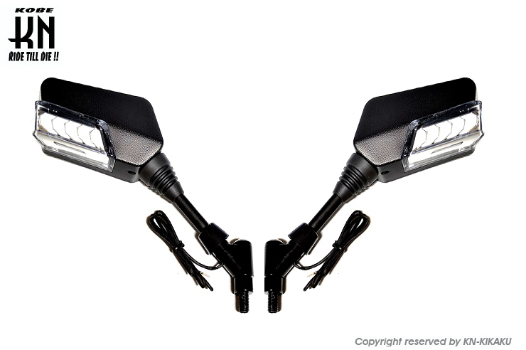 KN企画 ケイエヌキカク ミラー類 シーケンシャルウインカー付バックミラー 左8mm正、右8mm逆ネジ デイライトカラー:ホワイト 右8mm逆ネジ穴/左8mm正ネジ穴車両