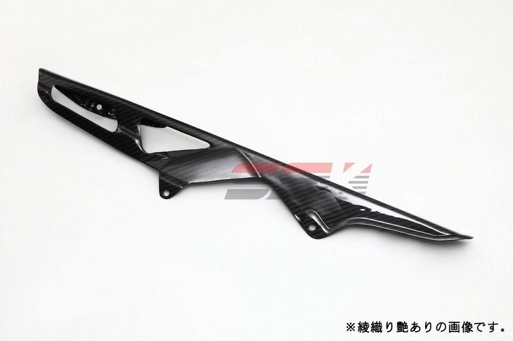 SSK:スピードラ エスエスケー:スピードラ チェーンガード ドライカーボン GSX-R1000