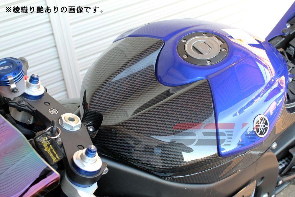 SSK:スピードラ エスエスケー:スピードラ タンクトップカバー ドライカーボン YZF-R6