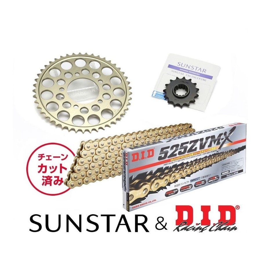SUNSTAR サンスター フロント・リアスプロケット&チェーン・カシメジョイントセット Z750FXII/III Z750GP