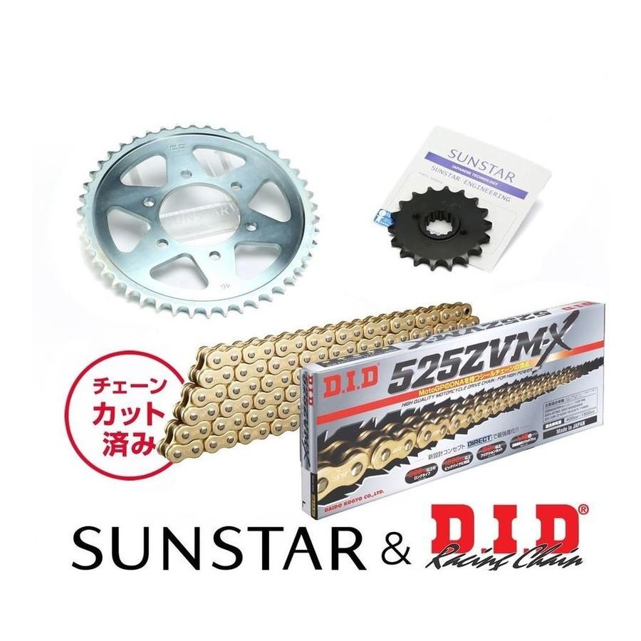 SUNSTAR サンスター フロント・リアスプロケット&チェーン・カシメジョイントセット Z750FXII/III Z750GP