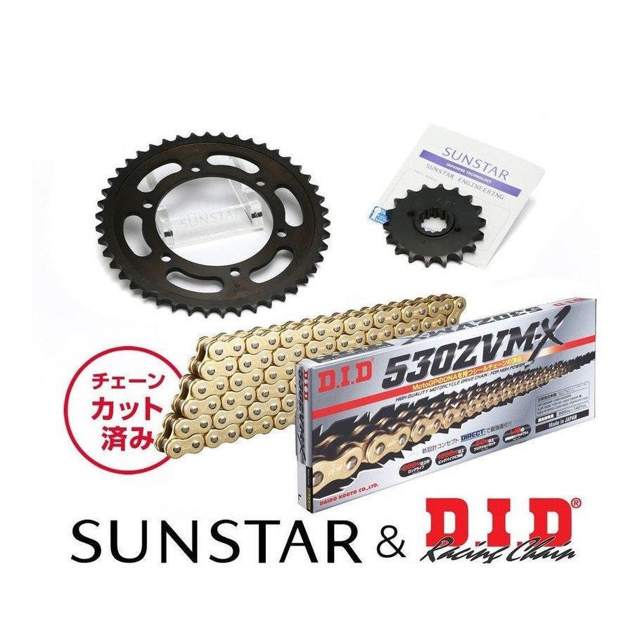SUNSTAR サンスター フロント・リアスプロケット&チェーン・カシメジョイントセット CB1300 SUPER BOL D'OR CB1300 SUPER FOUR