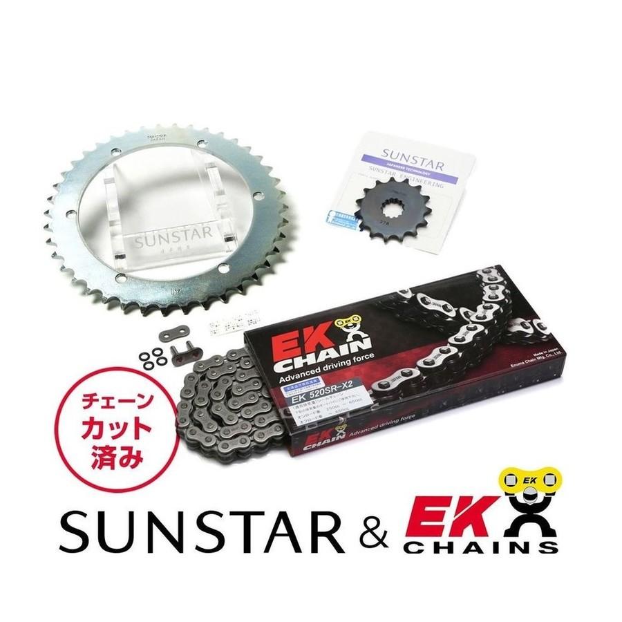 SUNSTAR サンスター フロント・リアスプロケット&チェーン・カシメジョイントセット チェーン銘柄:EK製STD520SRX2(スチールチェーン) KLX250