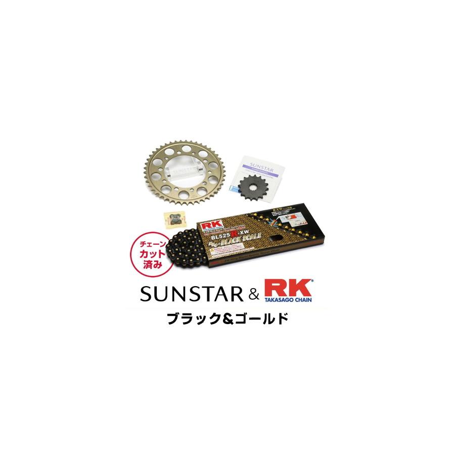 SUNSTAR サンスター フロント・リアスプロケット&チェーン・カシメジョイントセット チェーン銘柄:RK製BL525R-XW(ブラックチェーン) ゼファー750 ゼファー750RS
